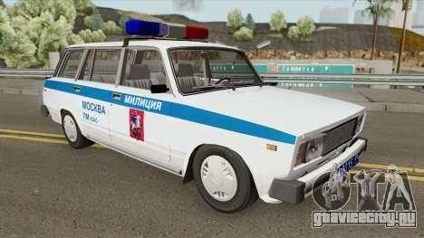 ВАЗ 2104 (Милиция Москвы) для GTA San Andreas