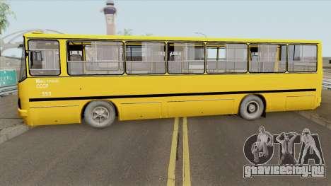 Ikarus 260 для GTA San Andreas