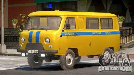 UAZ 3962 Police для GTA 4