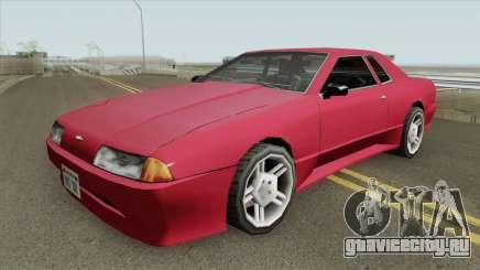 Elegy (No Dirt) для GTA San Andreas