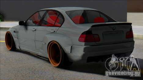 BMW E46 Sedan WideBody для GTA San Andreas