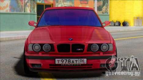 BMW E34 M5 1992 для GTA San Andreas