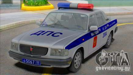 ГАЗ Волга 3110 Милиция ДПС 2000 для GTA San Andreas