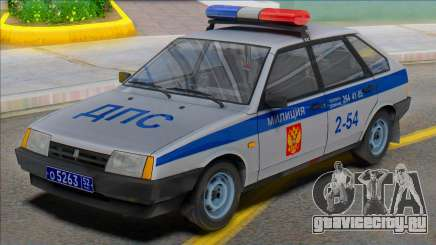 ВАЗ-2109 Милиция ДПС 2002 для GTA San Andreas