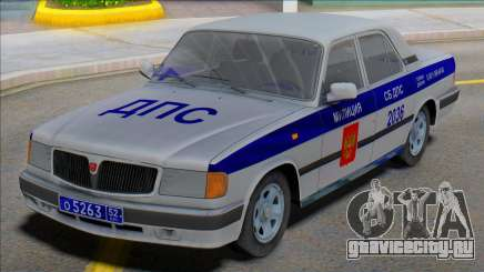 ГАЗ Волга 3110 ДПС v2 для GTA San Andreas