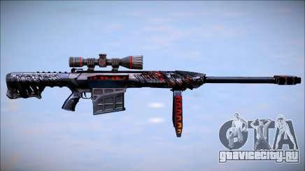 Crossfire Barret M82A1 Obsidian Beast для GTA San Andreas