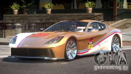 Grotti Itali GTO L4 для GTA 4