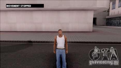 No Movement Mod для GTA San Andreas