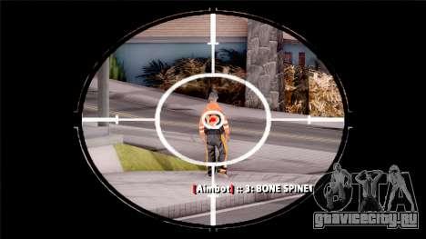 Auto Aimbot Headshot для GTA San Andreas