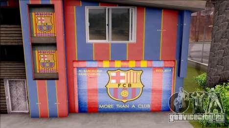 FC Barcelona House of Fans для GTA San Andreas