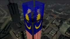 Merdeka Tower для GTA San Andreas