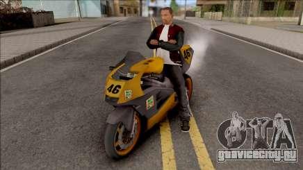 Bike Stand Mod для GTA San Andreas