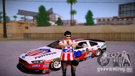Ford Fusion Nascar: Junior FC Skin для GTA San Andreas