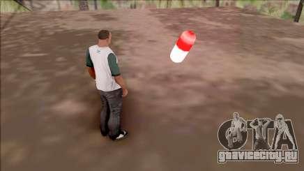 Hidden Adrenaline Pickup для GTA San Andreas