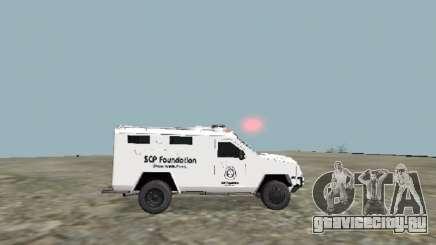 White SCP 2009 Ford Lenco Bearcat для GTA San Andreas