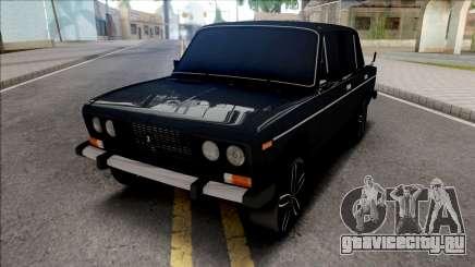 ВАЗ 2106 Azelow Style для GTA San Andreas
