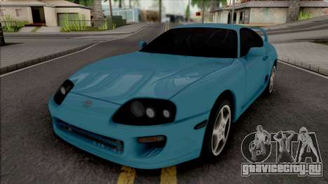 Toyota Supra SR-Z 1997 для GTA San Andreas