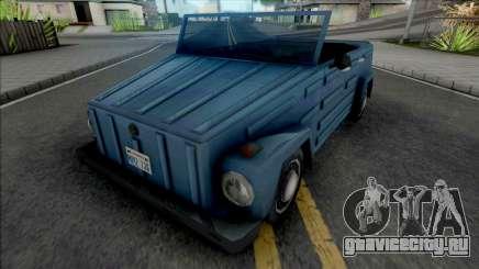 Volkswagen 181 Thing (Safari) для GTA San Andreas