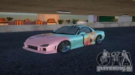 Mazda RX-7 Gabriel White Tenma для GTA San Andreas