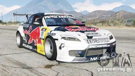 Mazda RX-8 Mad Mike для GTA 5