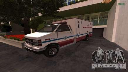 MGCRP AMBULANCE Mod для GTA San Andreas