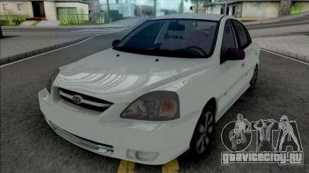 Kia Rio 2005 для GTA San Andreas