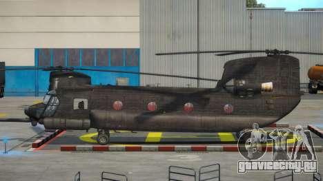 Boeing MH-47G для GTA 4