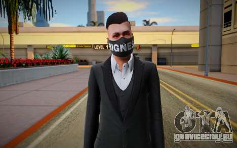 Gta Online Skin With Bigness Mask для GTA San Andreas