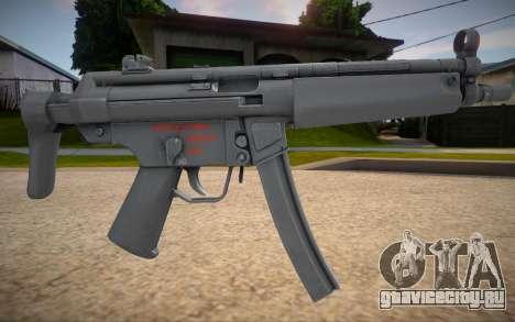 MP5 (Maschinenpistole 5) для GTA San Andreas
