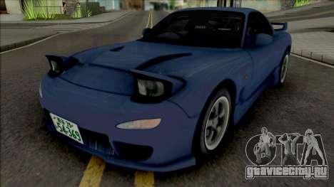 Mazda RX-7 FD3s Initial D 4th Stage Iwase Kyoko для GTA San Andreas