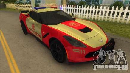 Corvette C7 Police для GTA Vice City