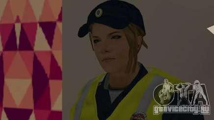 Сотрудница МВД ГИБДД с жилетом для GTA San Andreas