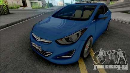 Hyundai Elantra Edit для GTA San Andreas