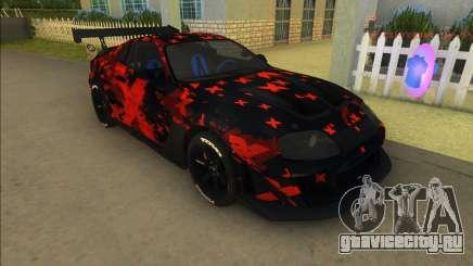 Toyota Supra MkIV Varis для GTA Vice City