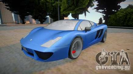 GTA V Pegassi Vacca для GTA San Andreas