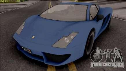 GTA V Pegassi Vacca Blue для GTA San Andreas