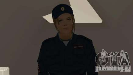 Сотрудница МВД ГИБДД для GTA San Andreas