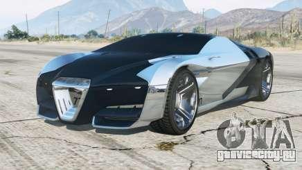 Rayfield Caliburn для GTA 5