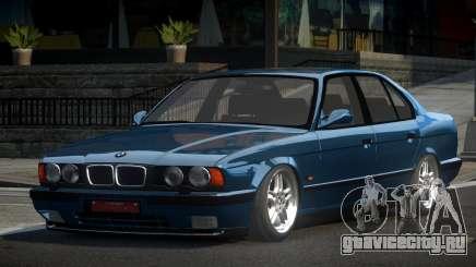 BMW M5 E34 GS V1.2 для GTA 4