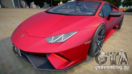 Lamborghini Huracan Performante 2020 для GTA San Andreas