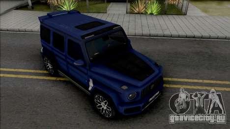 Brabus G700 2020 для GTA San Andreas
