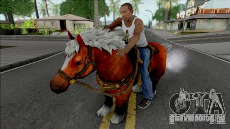 Epona Bike для GTA San Andreas