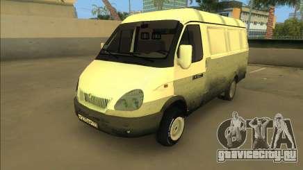 ГАЗ 2705 Top Fun для GTA Vice City