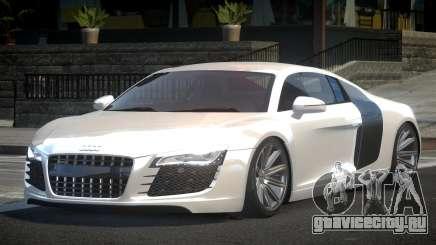 Audi R8 GST V1.0 для GTA 4