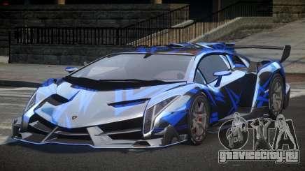 Lamborghini Veneno BS L5 для GTA 4