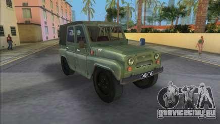 УАЗ 469 Военный для GTA Vice City