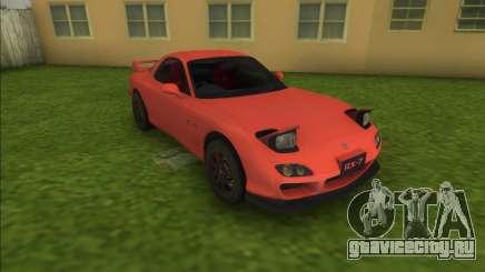 Mazda RX-7 Spirit R FD для GTA Vice City