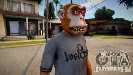 Monkey Mask (GTA Online Diamond Heist) для GTA San Andreas
