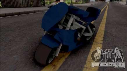 Pocket Bike для GTA San Andreas