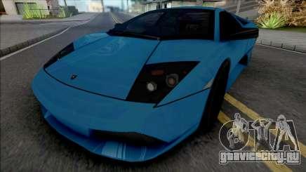 Lamborghini Murcielago LP640 Blue для GTA San Andreas